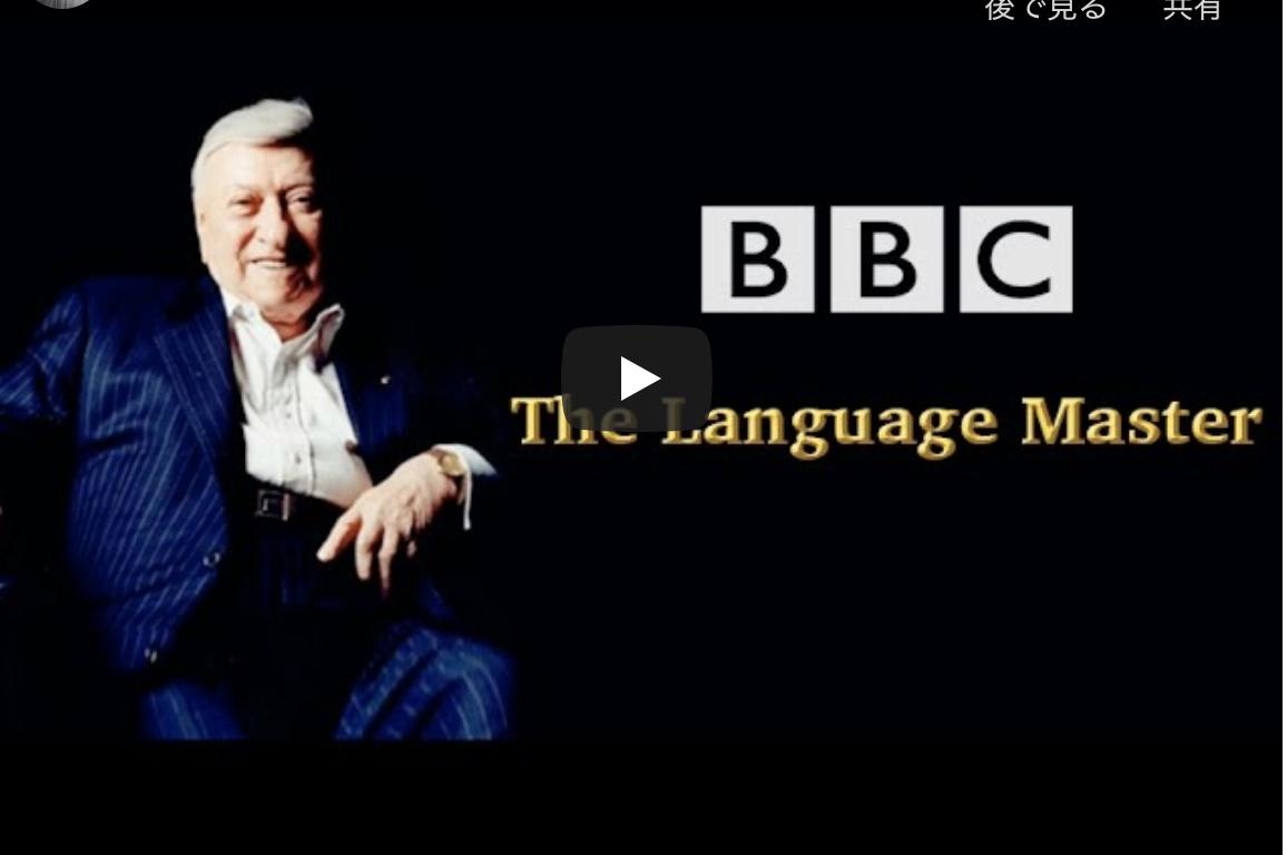 言語指導の神!ミシェルトーマスのレビュー,その圧倒的な効果とオススメのコースを紹介