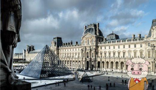 フランス語検定(仏検)3級を1週間で対策!効率的な勉強法とオススメの教材を公開