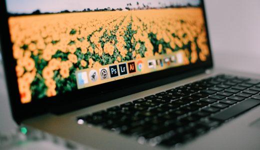 Macの生産能力を数倍引き上げるおすすめアプリ21選