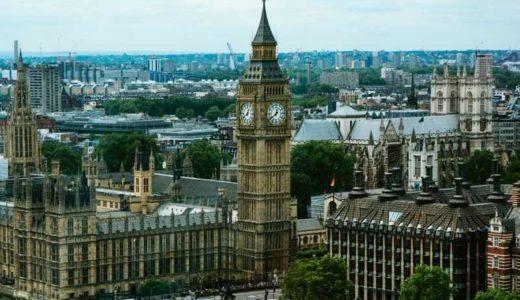 【ブリグジット】イギリス、ヨーロッパへ旅行の影響とは?メリットデメリット対策を検証