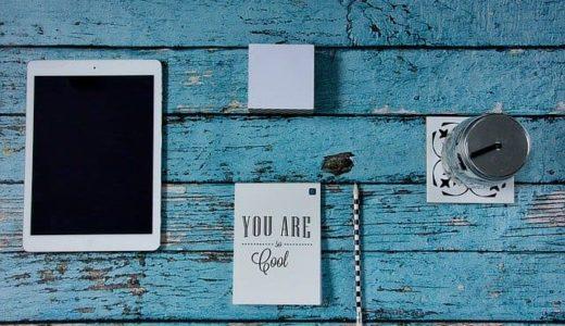 iPadキーボードショートカット伝授【使いこなせば生産性=Macです】