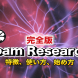 Roam Researchの特徴、使い方、始め方|レビューで生