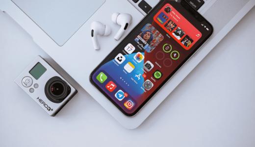 iPhone/iPadおすすめウィジェット|他の人と格段に差別化して、生産性を高めるには?